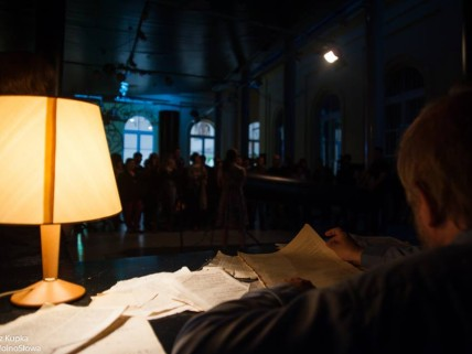 "Performance ""Miranda gazes upon the sea"" in State Ethnographic Museum in Warsaw, May 2014"